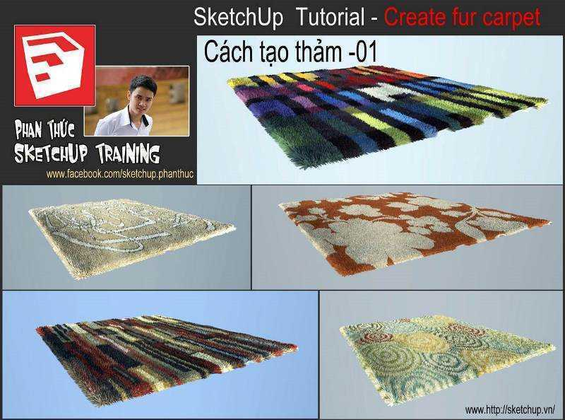 Sketchup Tutorial: How to create a fur carpet using Sketchup + Vray